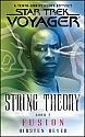 String Theory #2: Fusion